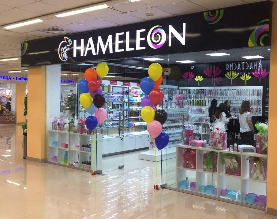 Хамелеон Магазин Екатеринбург